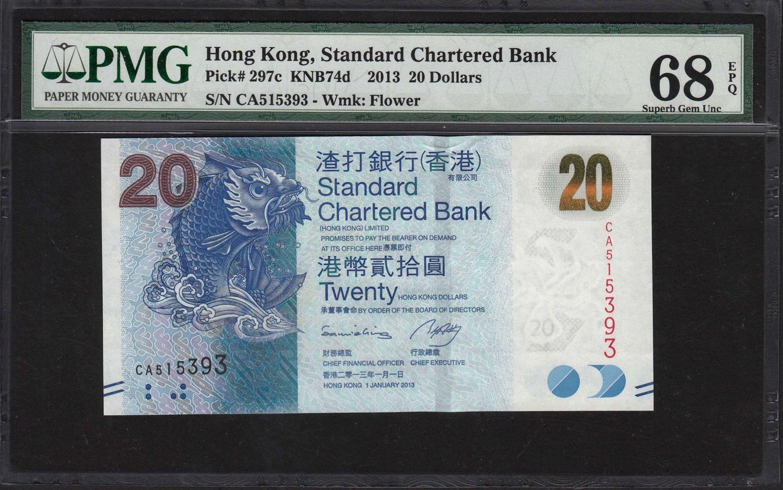 Hong Kong 2013 20 Dollars Standard Chartered Bank Note Scwpm 297c Pmg Superb Gem Unc 68 Epq Worldpapermoney Worldcurrency Bank Notes 20 Dollars Paper Money