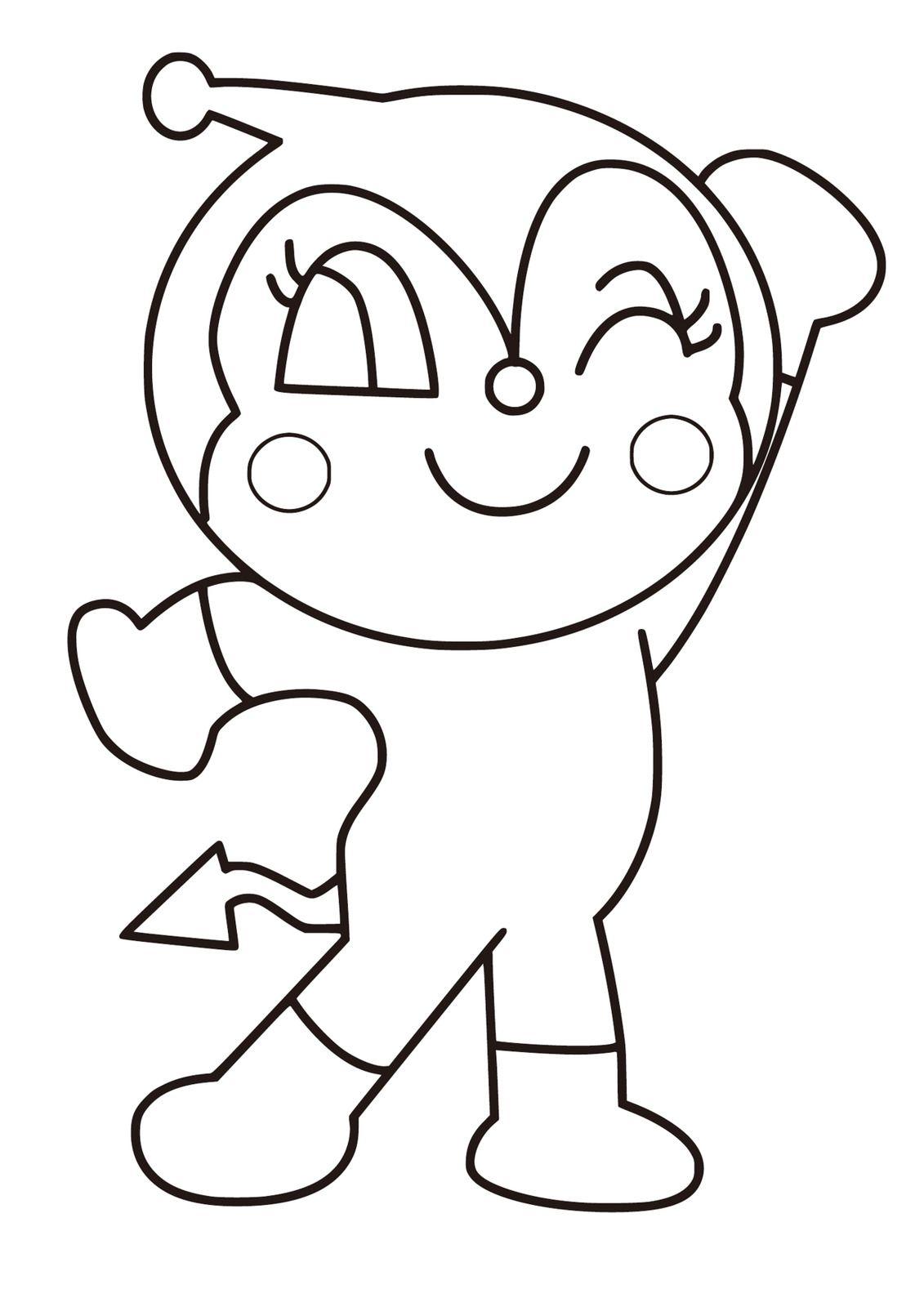 無料の印刷用ぬりえページ 印刷可能 ドキンちゃん ぬりえ Coloring Pages For Kids Mario Characters Prints