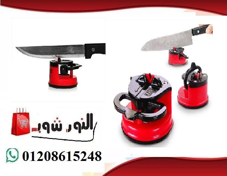 مسن سكاكين كبير مسن سكاكين يعمل بالكهرباء يسن جميع انواع السكاكين والمقصات امن جدا Home Appliances Vacuum Vacuum Cleaner