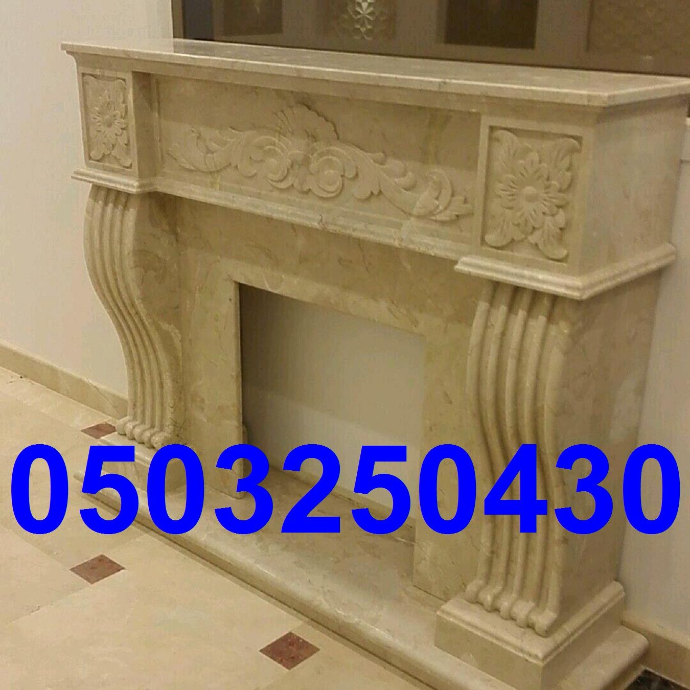مدافئ مدافئ امريكيا مدافئ تركيا مدافئ السبق مدافئ ساكو Home Decor Decor Fireplace