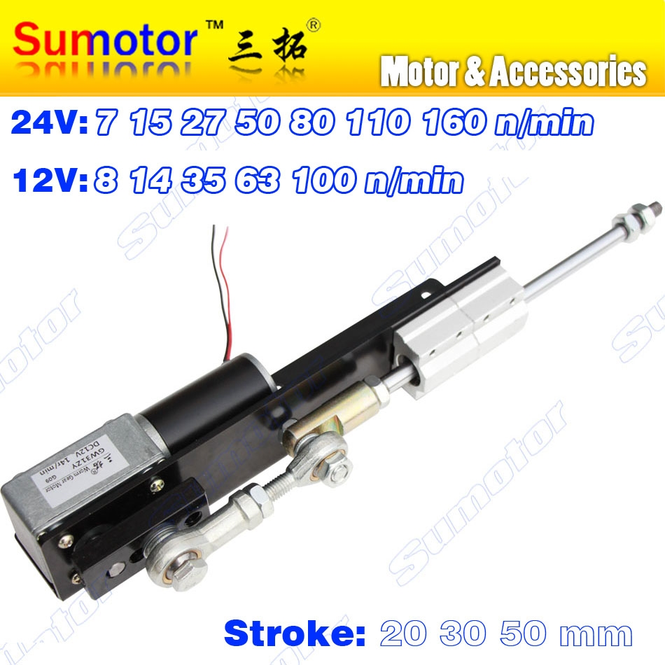 7200 Buy Here Http Alif3oworldwellspw Gophpt2041090289 0mm Auto Wire Harness Connectors China Cable Assembly Dc 12v 24v Stroke 20 30 50mm Linear Actuator Reciprocating Motor Automatic Constantly Go And Back Speed Variable Diy Engine