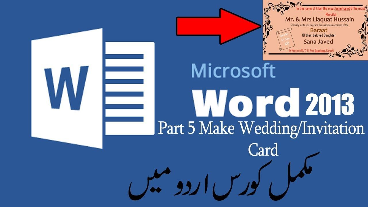Microsoft Word 2013 How To Make Wedding Invitation Card In