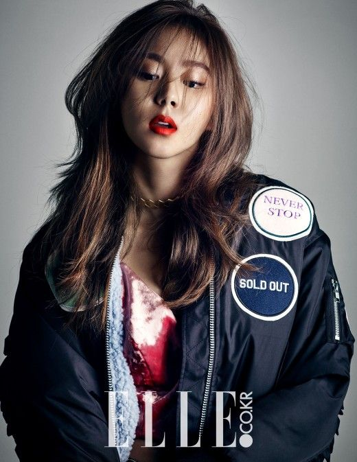After School's UEE Reveals Sexy Photo Shoot with Elle Magazine | Koogle TV