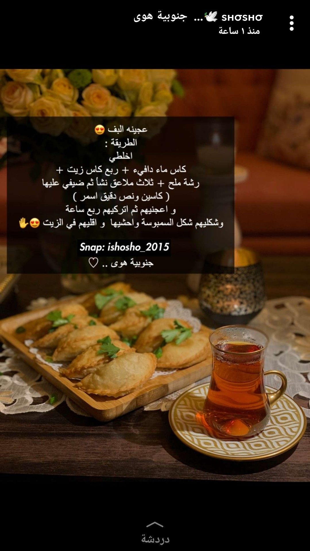 Pin By Lollly On Yummy In 2021 Food Receipes Food Recipies Ramadan Recipes