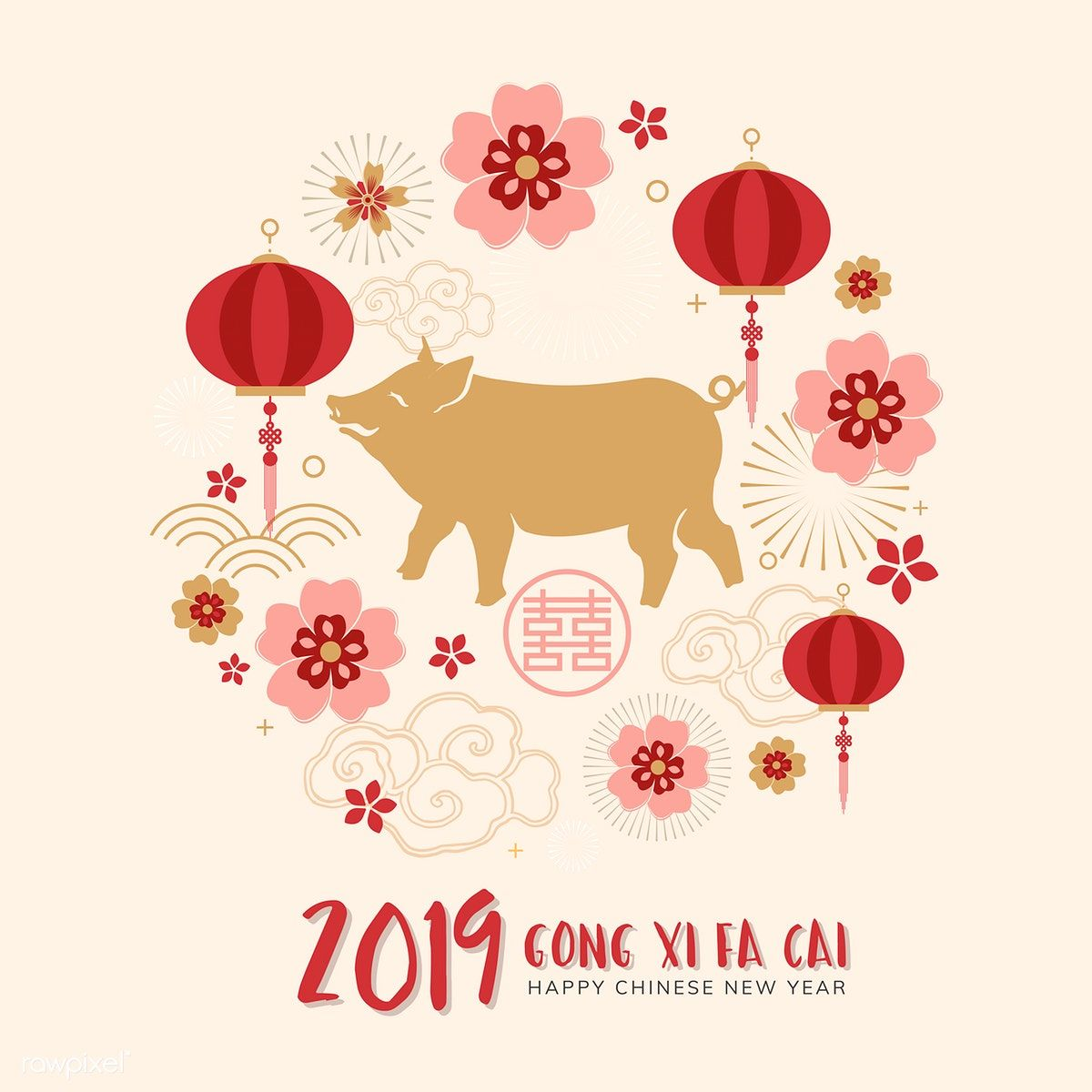 Year of the pig Chinese new year 2019 greeting background