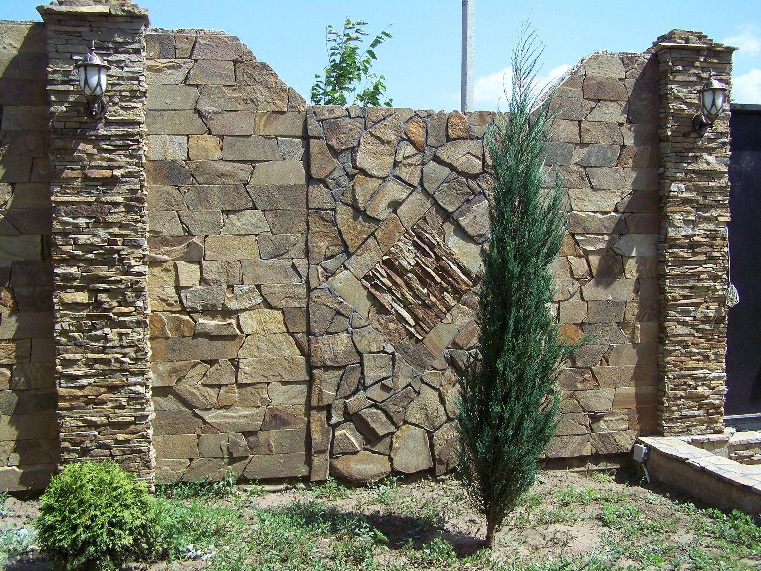 каменные заборы картинки входа
