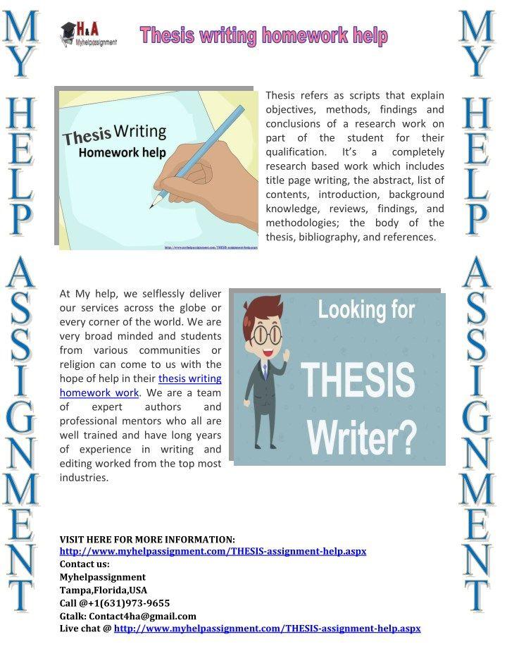 Thesis writing homework help | social share | Thesis writing
