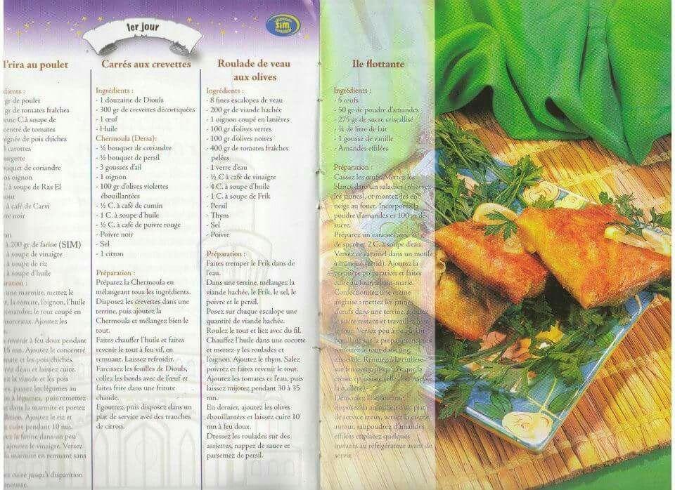 Exemple menu ramadan 30 Olives, Menu et Ramadan