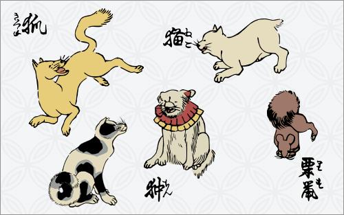 商用利用無料江戸情緒あふれる動物や生活小物を描いた浮世絵をベクター