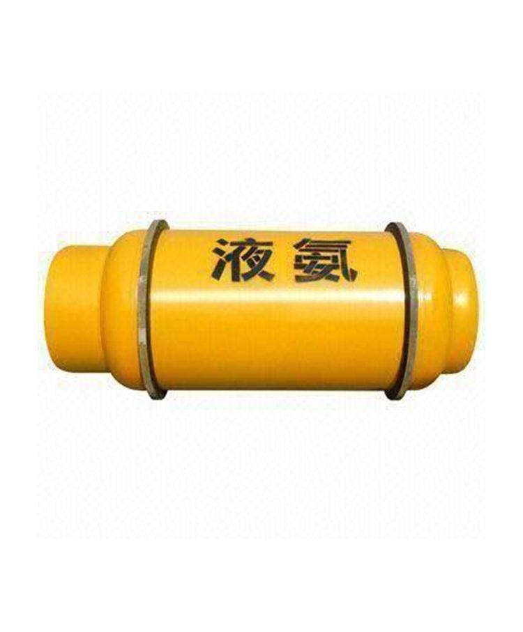 Amonia nh3 wholesale shirts mask design gas