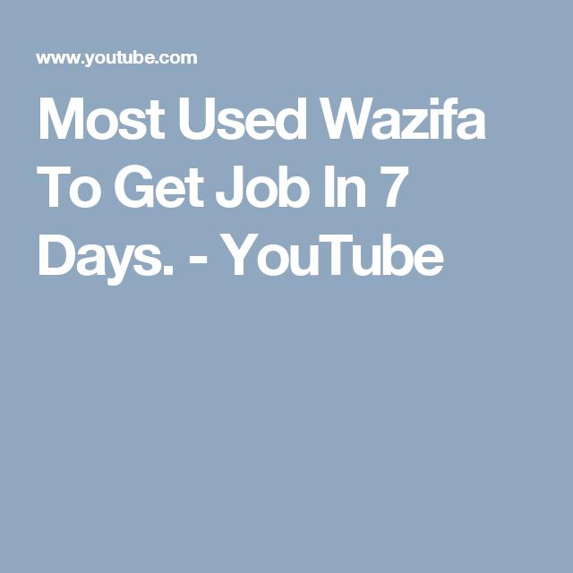 seven days jobs