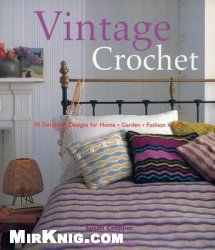 Vintage Crochet 30 Gorgeous Designs For Home Garden Fashion Gifts Headboard Curtains Vintage Curtains Colorful Curtains