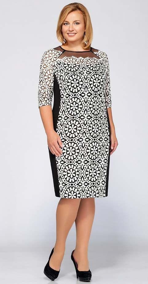 best service 486ff 09edd Коллекция одежды для полных женщин белорус... - | Damen Mode ...