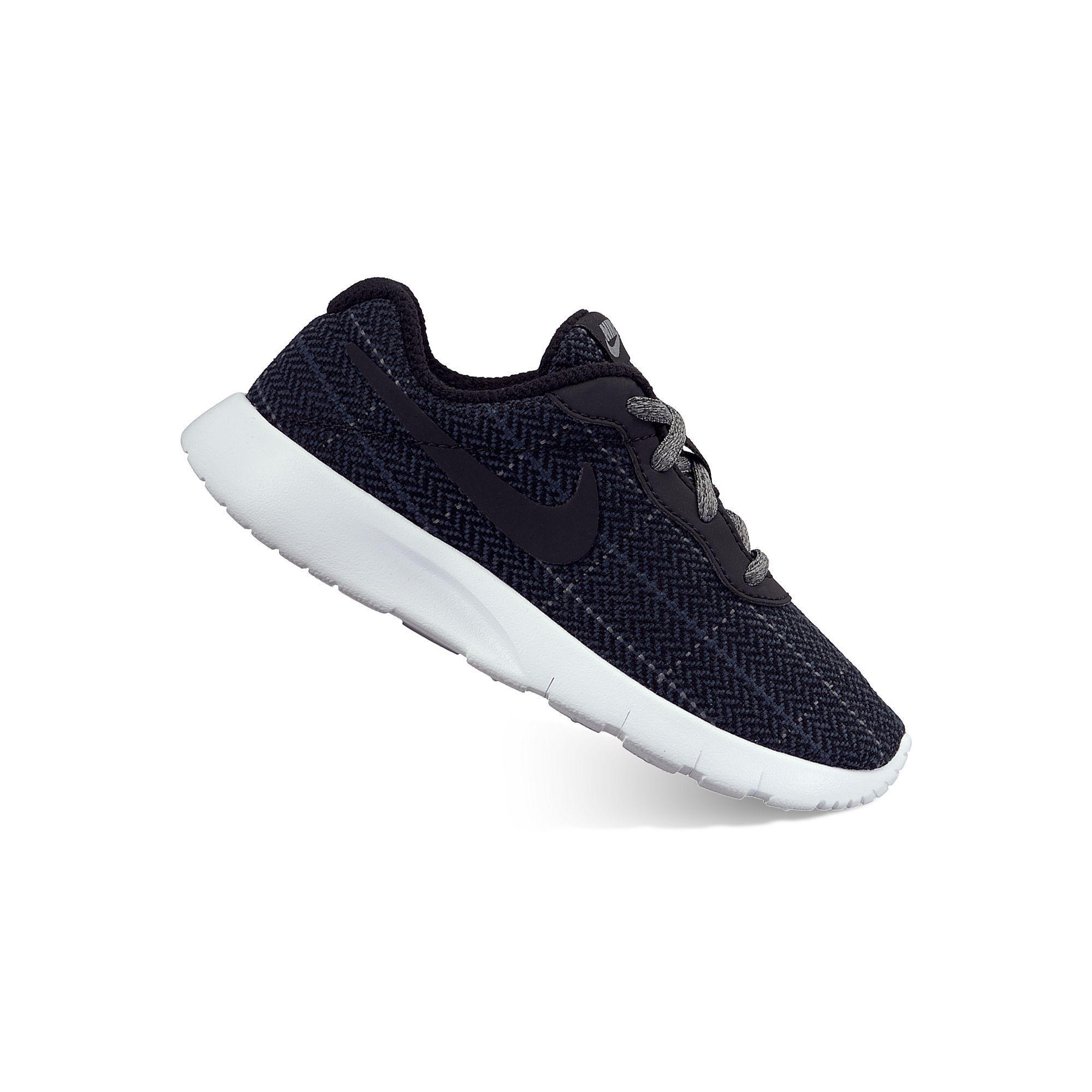 Nike Tanjun SE Preschool Boys' Shoes Nike tanjun and Products