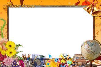 Molduras Para Fotos Gratis Online Categoria Diversos Escolares Molduras Moldura Para Fotos Fotos