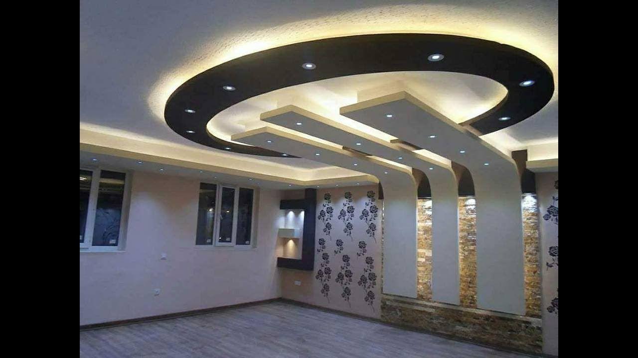 Latest 150 Pop Design For Hall False Ceiling Designs For Living