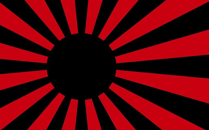 Black Rising Sun Flag By Teslapunk Rising Sun Tattoos Japanese Sun Tattoo Sun Rays Tattoo