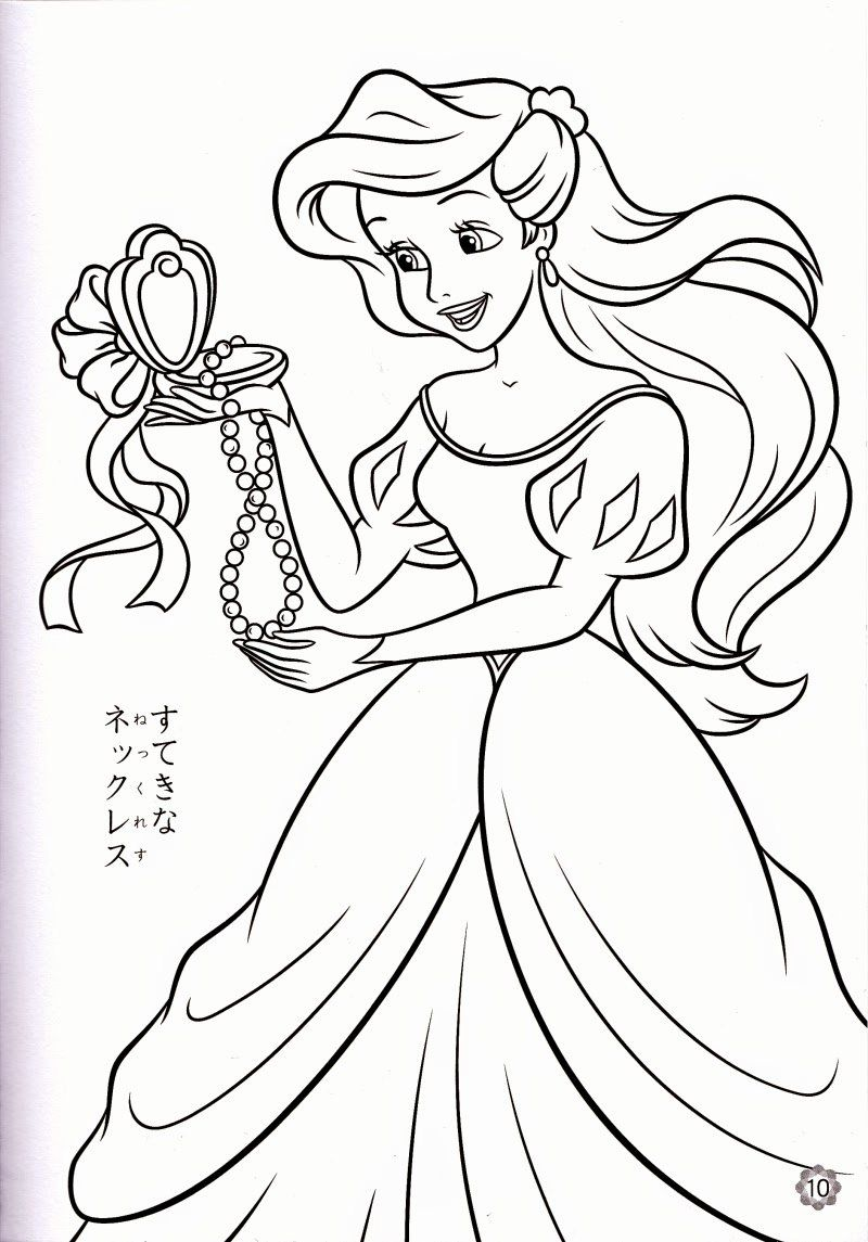 Little Mermaid Coloring Book Elegant Coloring Pages Ariel The Little Mermaid Free Printable Ariel Coloring Pages Mermaid Coloring Pages Disney Coloring Sheets