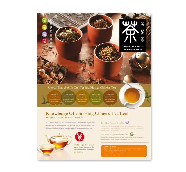 Chinese Tea House Flyer Template http://www.dlayouts.com/template ...