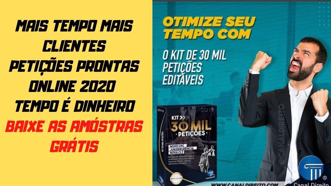 Modelos De Peticoes Iniciais Banco De Peticoes Kit 30 Mil Peticoes Em 2020 Com Imagens Modelo De Peticao Peticao Inicial Peticao