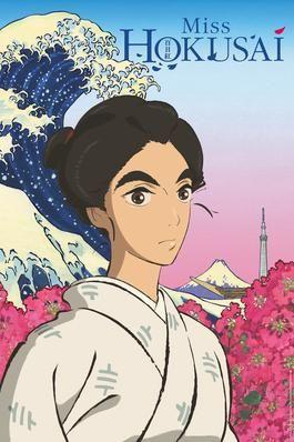 Miss Hokusai en streaming et téléchargement VOD   Nolim Films #japon #animé