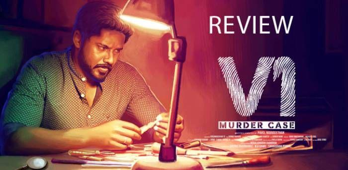 V1 Movie Review