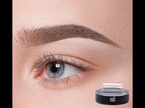 Штамп для бровей beauty stamp
