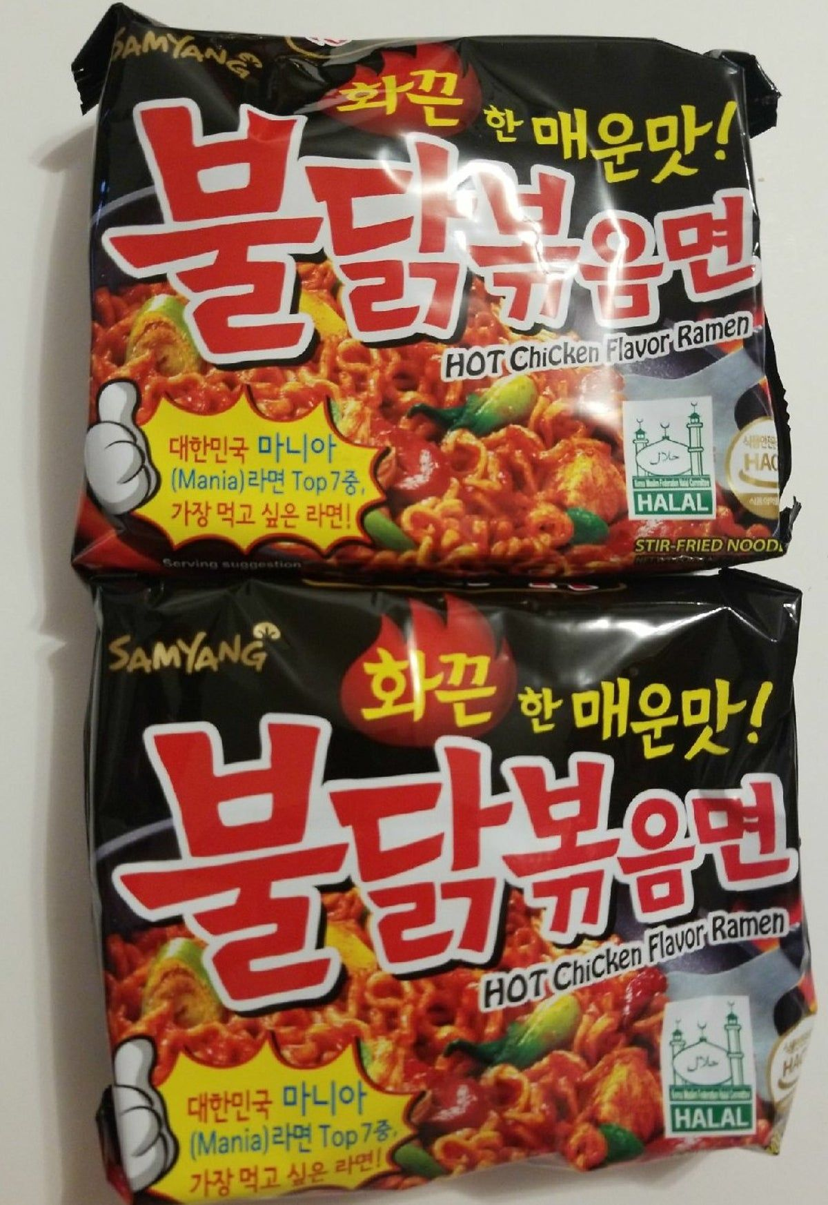 Samyang Spicy Chicken Noodle Challenge On Mercari Spicy Chicken Noodles Spicy Ramen Noodles Chicken Flavors