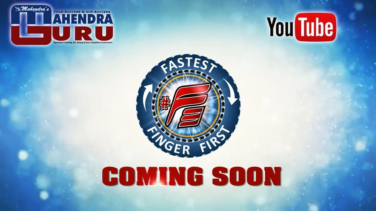 F3 | BIGGEST EDUCATIONAL GAME SHOW | COMING SOON | MAHENDRA GURU ...