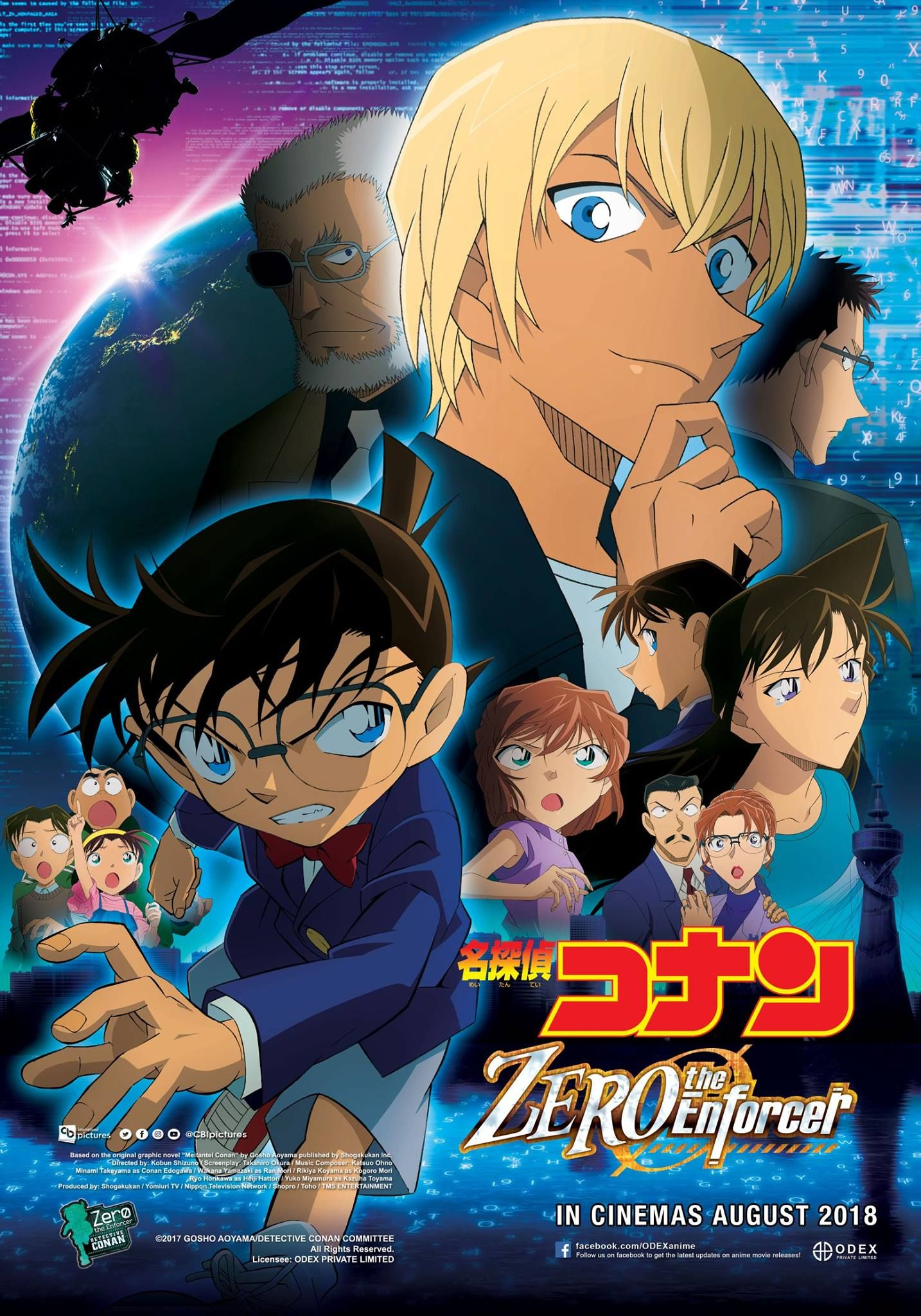 [REVIEW] Detective Conan Zero the Enforcer, Perlihatkan