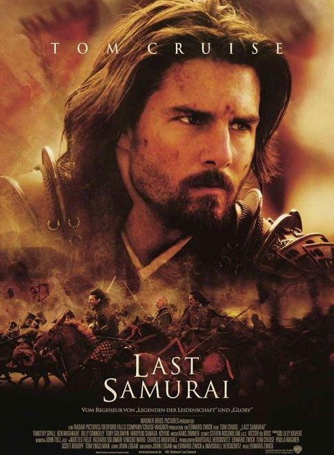 Nathan Algren, é um soldado que é contratado pelo imperador japonês para treinar um novo exército e destronar Katsumoto, o último sobrevivente de uma antiga linhagem de samurais.