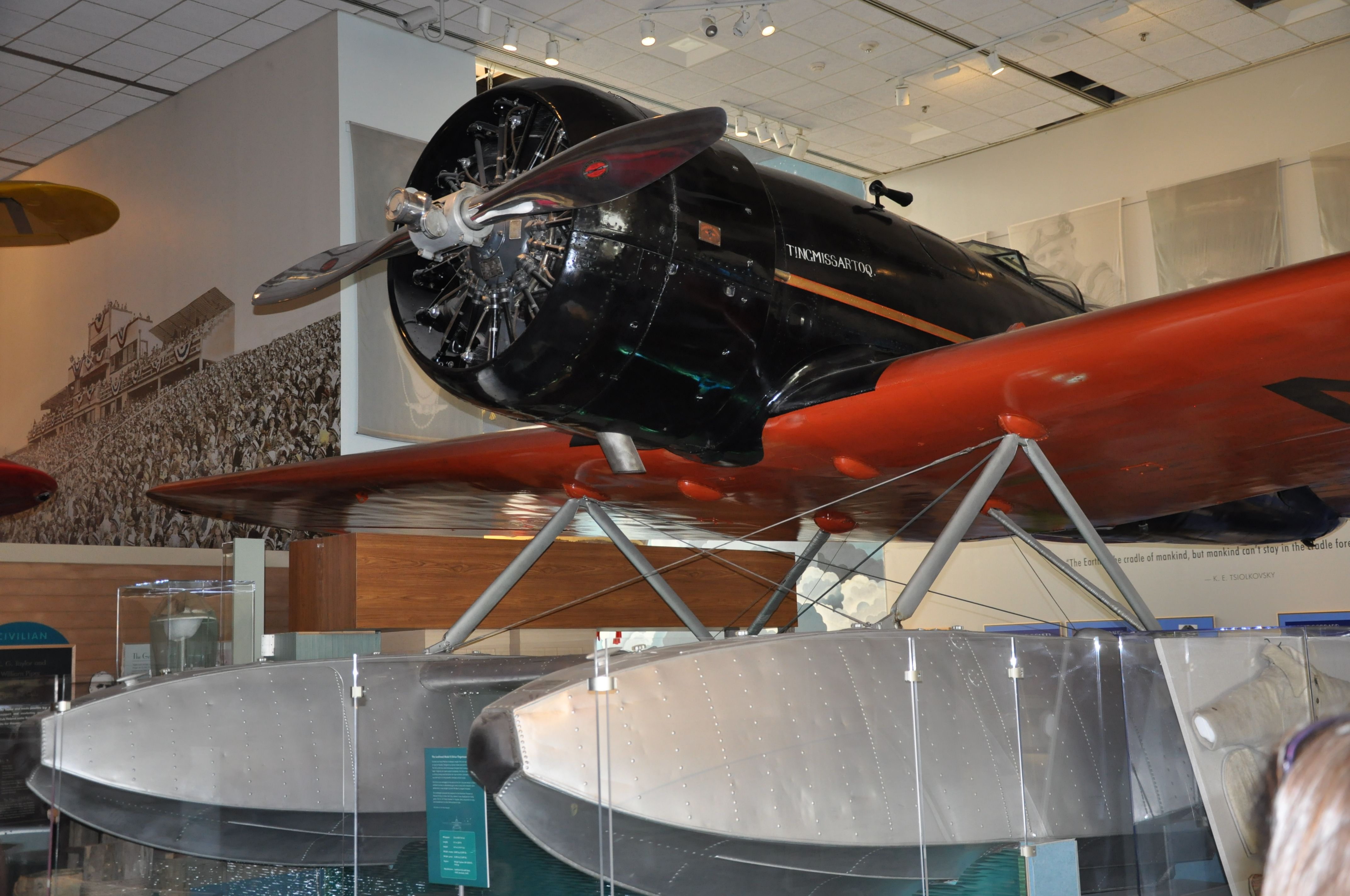 Inside the Smithsonian National Air and Space Museum | Air