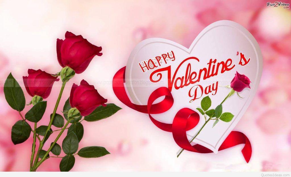 Valentine Day 2017 Wallpapers: Find best lates tValentine Day 2017 ...