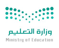 نتيجة بحث الصور عن شعار وزارة التعليم Ministry Of Education Education Blue Aesthetic Dark