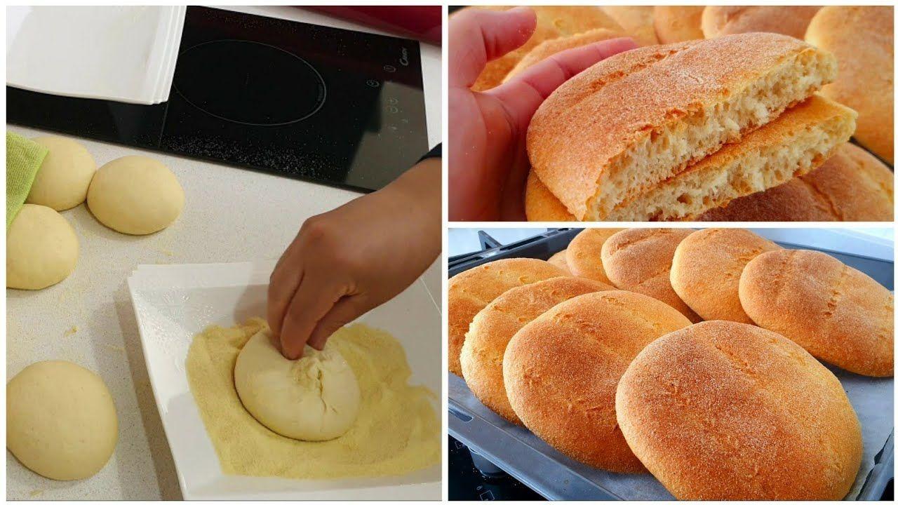 لن تشتري الخبز بعد اليوم اليك أسهل و أبسط طريقة لتحضير خبز يومي خفيف مفشفش بدون حليب بدون محسنات Hot Dog Buns Food Bread
