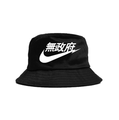 Japanese Nike Bucket Hat  61ca8829010