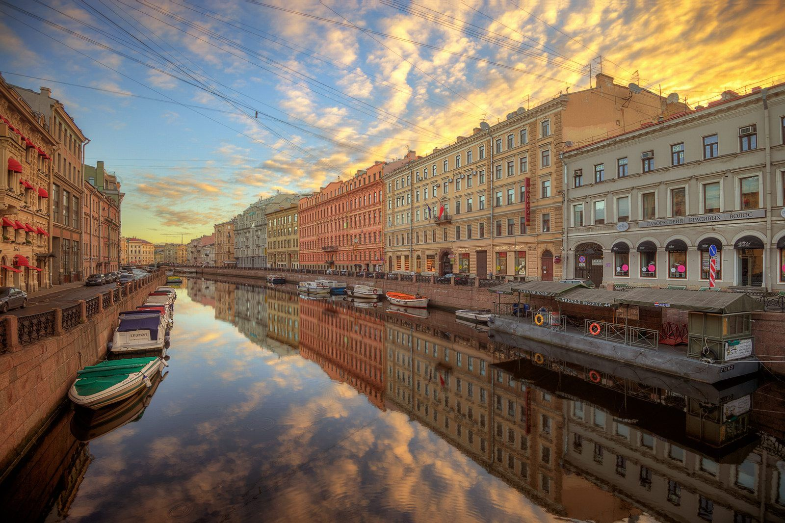 The Moyka River in the center of St. Petersburg, Russia
