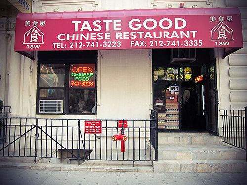 Poll Finding A Good Chinese Restaurant Chinese Restaurant Best Chinese Restaurant Restaurant
