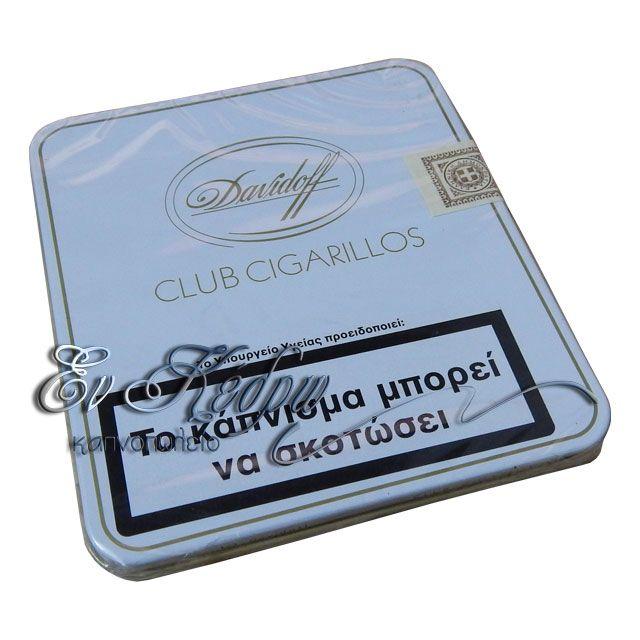 DAVIDOFF Club Cigarillos 10's | Davidoff mini Cigars