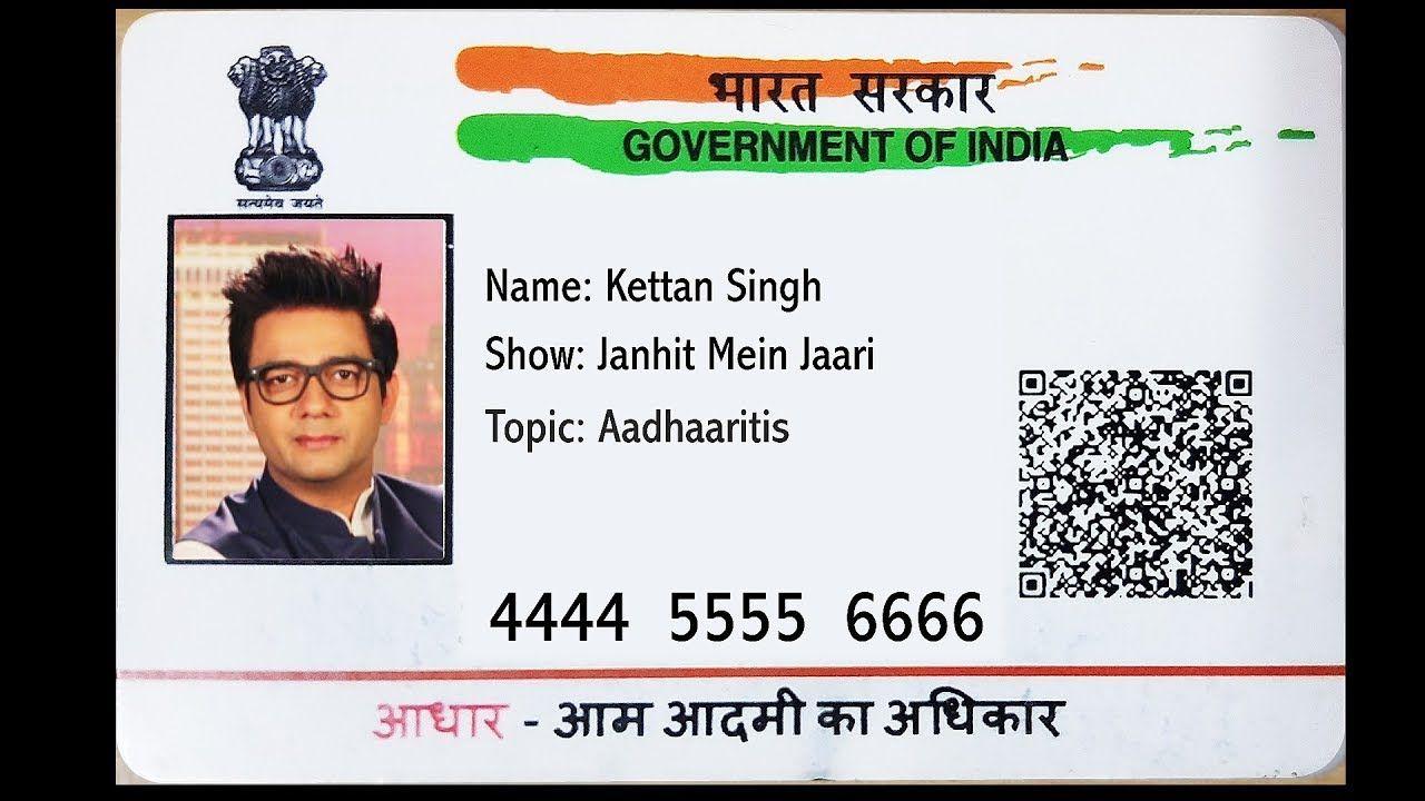 Aadhaaritis I Janhit Mein Jaari I Happii Fi I Kettan Singh Aadhar Card Vip Card Cards