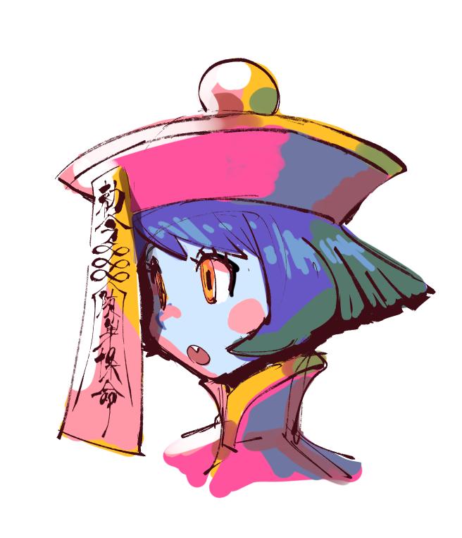 Hsien Ko Bust Darkstalkers Ghibli Artwork Anime Funny Character Design