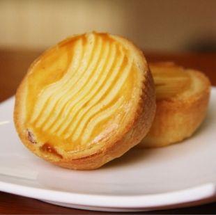 Mooncake - Buy chinese mooncakes,moon cake market-chinesedeco.com #mooncake