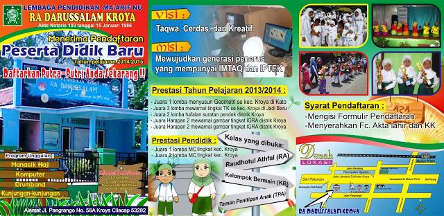 Brosur Penerimaan Pembukaan Peserta Didik Baru Ppdb Ra Tk Cdr Brosur Pendidikan Desain Banner