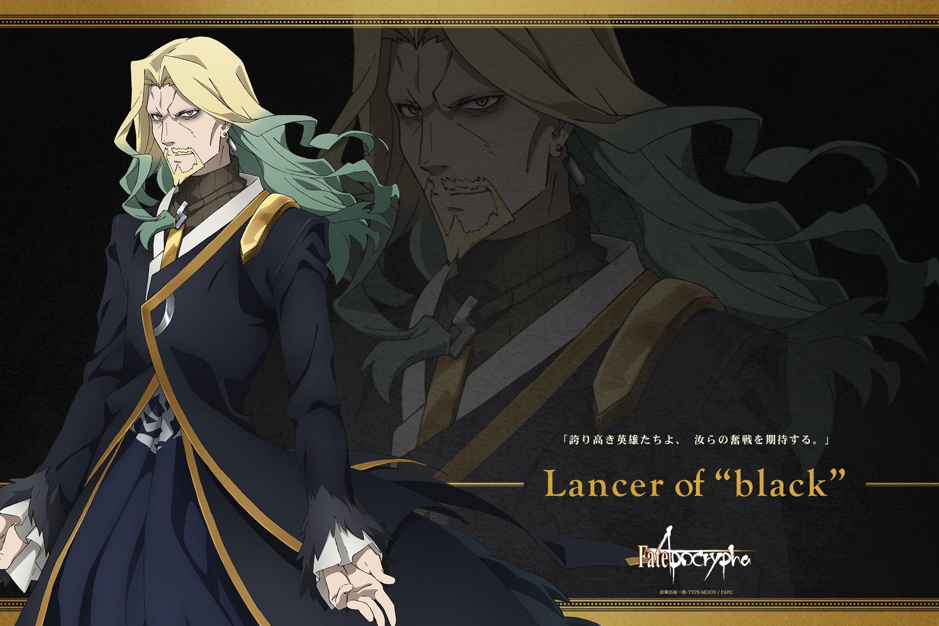 Lancer Of Black Fate Apocrypha Fate Apocrypha Wallpaper