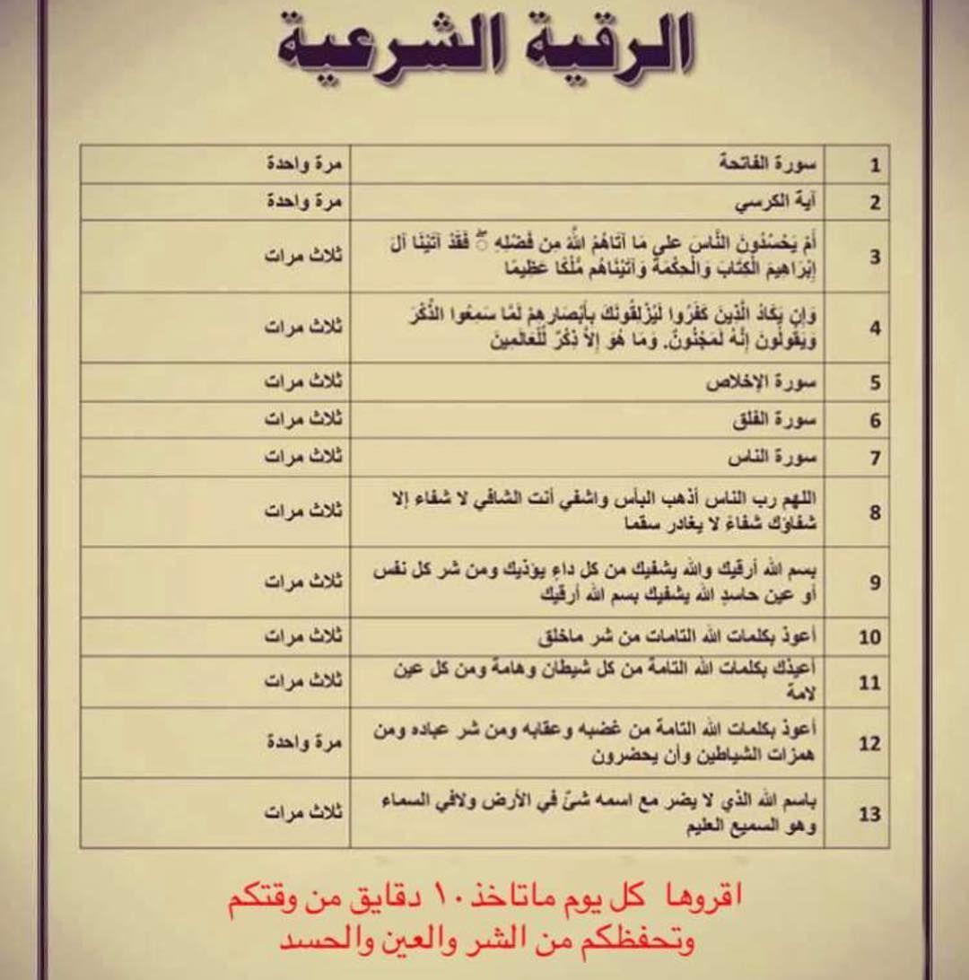 No Photo Description Available Islam Beliefs Islam Facts Learn Islam