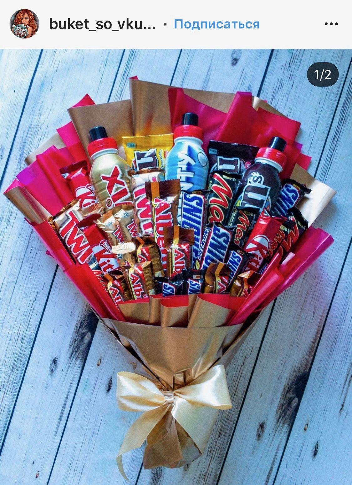 بوكيه حلويات Candy Bouquet Snacks Romantic Valentines Gift