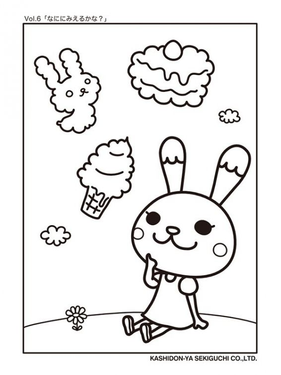 Kawaii bunny girl with cupcake coloring page | Japanese Anime ...