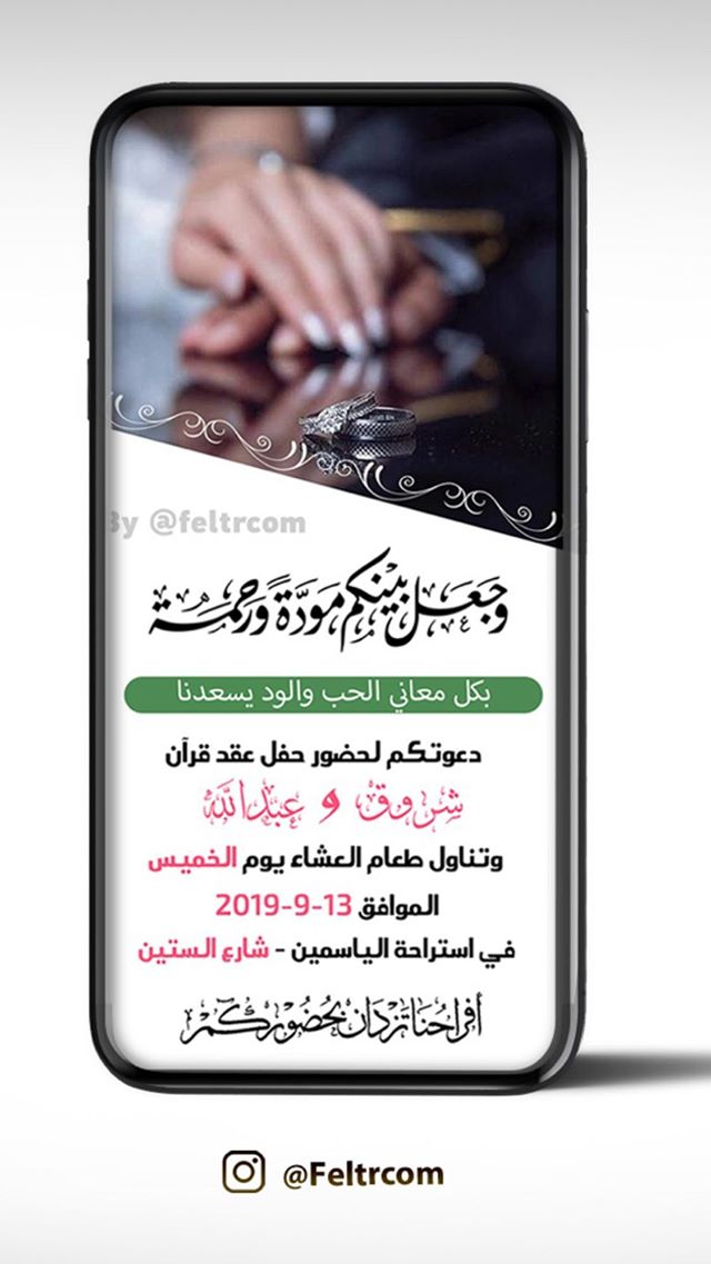 Stories Instagram Whatsapp Message Book Quotes Messages