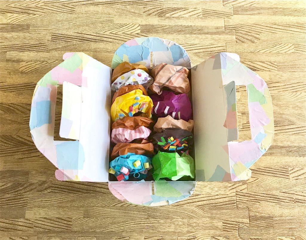 お 店 や さん ごっこ ドーナツ 作り方 お店屋さんごっこのドーナツの作り方!超簡単で子供でも安心