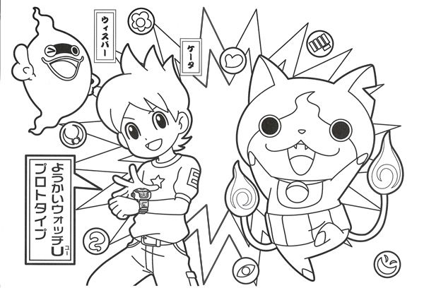 Connu dessin-a-colorier-yo-kai-watch | Yokai | Pinterest CB12